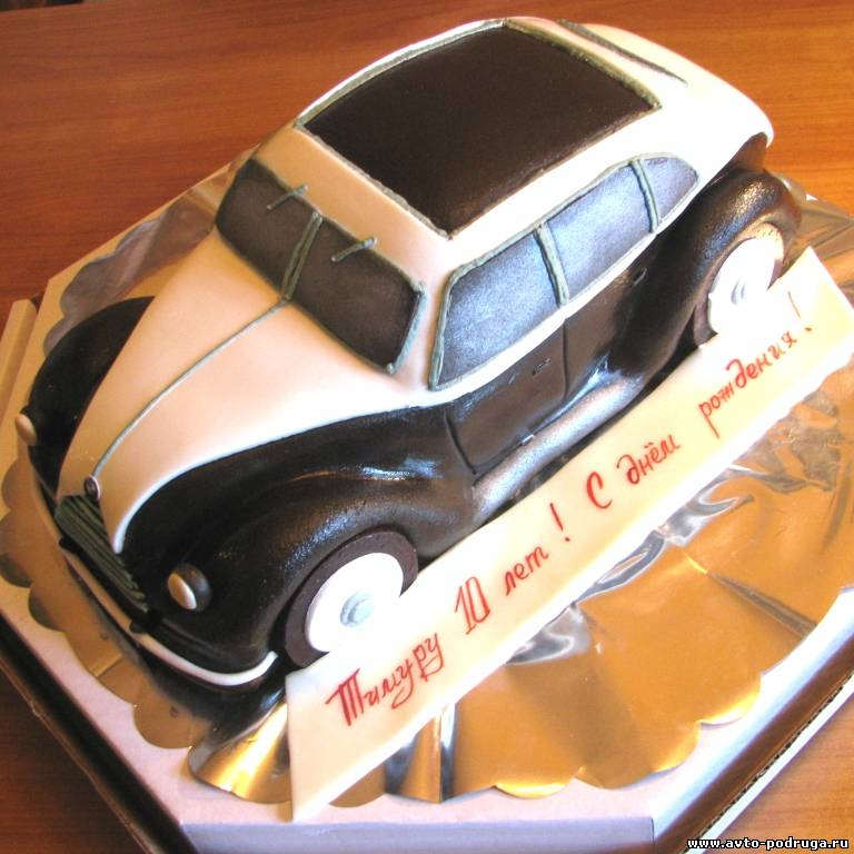 Торт формы машины своими руками 50